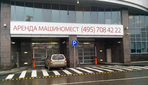 Ворота Херман