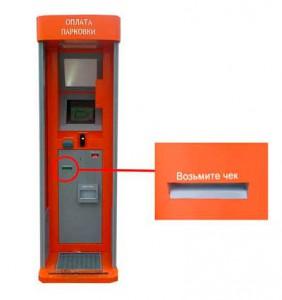 Инструкция-по-АСУ-ТП-Автоматическая-парковка-098889-876555