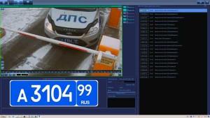 Система для автоматической парковочной системы, распознавания номеров автотранспорта